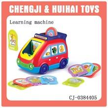Spanish English language learning toy wholesale toy
