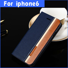 PU flip stand mobile phone covers for iPhone 6 4.7