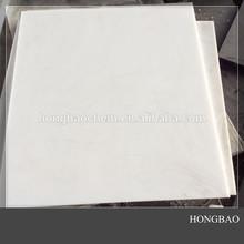 sliding plastic sheet/15mm thickness skating board/hockey rink