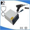 top speed ultrasonic welding machine cooling fan
