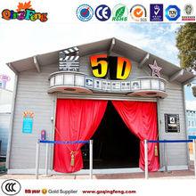 Cinema simulator 4d/5d/6d/7d/ mini cinema guangzhou 5d cinema 5d cinema films