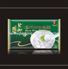 three side seal Mung bean dumplings food bag / laminated plastic bag for frozen food / resealable plastic bag