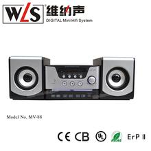 MV-88 Mini DVD Component system support VCD/CD/MP3/JPEG CD/CD-R+RW/DVD-R+RW
