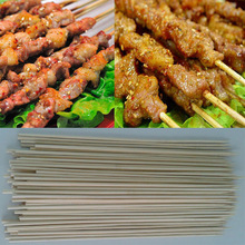 bamboo stick machine for bbq skewer