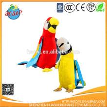 Comfortable plush parrot animal toys