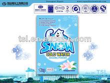 europe washing laundry detergent powder brand new formula remove tough stians