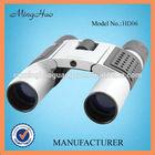 Minghao HD06 10x25mm Student Strap Binoculars