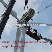 Generatori eolici 60kw/turbina eoliche 60 kW/60kw generatore di vento