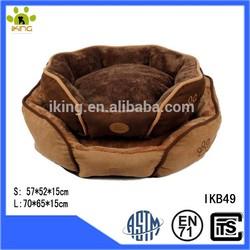 NEW Design luxury plush soft pet bed