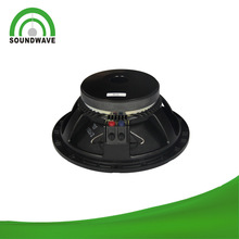 "subwoofers/subwoofer spiders/woofer 12""/12 inch woofers/professional subwoofers LF12G301"