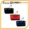promotional foldable cooler basket