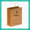alibaba china promotional recyclable carrier bag