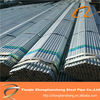 Trustworthy alibaba Gold supplier hot dipped galvanized steel pipes/tubes