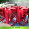 Large widely used corn and wheat sheller machine for sale/High capacity corn and wheat sheller machine for farm and family use