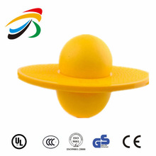 2015 Hot sale Inflatable bounce the ball kids play games jumping rubber ball made in china