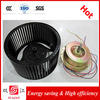 Factory Directly Supply 240V AC Single Phase Blower Fan Motor