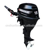 4 Stoke 15 Horse Power Marine Outboards boat engine /longshaft four stroke boat engine