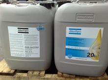 industrial oil lubricants for atlas oil lubricants for 20L industrial lubricants