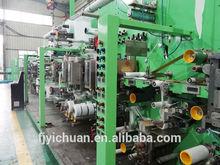 High quality high capacity used baby diper machine