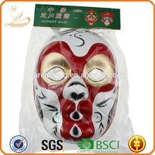 2014 BSCI Fashion Beijing Opera EVA Facial Masks (HM1020)