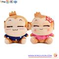 quente 3d bonito customed recheadas animal cartoon figura de ação brinquedos macaco de pelúcia