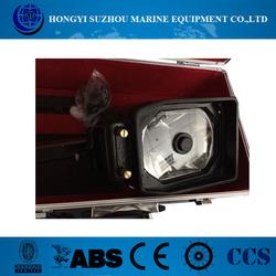 Marine Daylight Signal Light