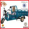 90 Yongxing electric cargo rickshaw 008613608435503