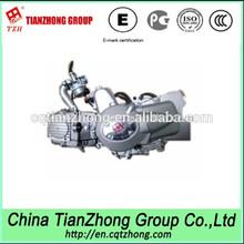 China Tianzhong Mini Chopper Engine 50cc 4-stroke Sale