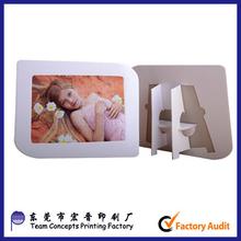 Cheap Printable Photo Paper Frame