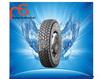 TBR tire Wholesale Truck Tire