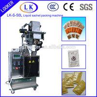 50g vertical Automatic small Peper/Tea/Salt/Liquid/Ketchup/Tomato paste/Shampoo/Water/sugar sachet packing machine