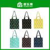 Fashion Canvas Bright Tote Bags