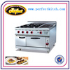Restaurant Equipment Gas Stove with Lava Rock Grill