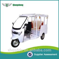 2015 china lexus cheap three wheel motorcycle taxi