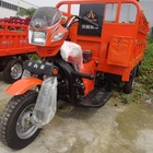 2014 new three wheel motorcycle/3 wheeler /tuk tuk for sale