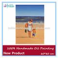Mère et enfant plage peinture à l'huile