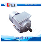 CE heavy duty totally enlosed single phase induction Motor