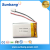 Deep cycle 2.59Wh rechargeable 3.7v 500mah lipo battery