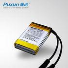 3.7V lipo battery for gps