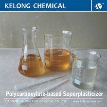 polycarboxylate superplasticizer price polycarboxylate ether superplasticizer concrete water reducer spf-100 concrete
