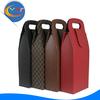 Custom Leather Wine Bottle Carrier For Sale