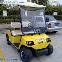 small 2 seater electric golf buggy malaysia LT-A2
