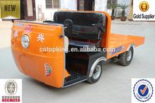 59 Yongxing 4 wheel battery tricycle 008613608435503
