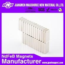 Magnets Uk permanent magnet applications