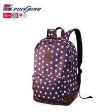 Fashion trend polyester full stars design backpack bags for high school girls 2014 (PK-11459)