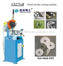CS275-H manual steel tube cutting machine