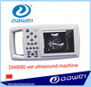 veterinary ultrasound machine for animals & veterinary ultrasound products