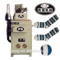 Fu Rong brand 4.5-inch fully computerized plain sock making machine