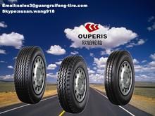 1000R20,1100R20,1200R20 truck tyre inner tubes