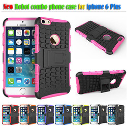 new design tires pattern Kickstand Hybrid robot Cell Phone Case for iphone 6 plus